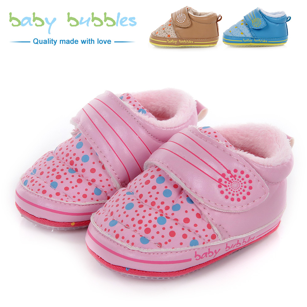 Bata Baby Bubble Gummer Shoes Eid Arrivals For Kids 2013