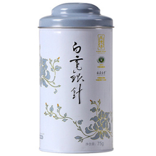 If [Han spring] fuding white tea green bud super snow tea Authentic remarkably baekho silver needle 75 grams