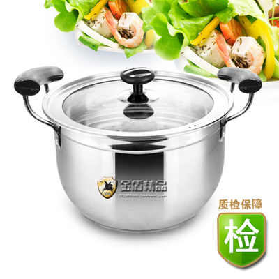 Raptors thick stainless steel double bottom steamer steamer steam grate German technology stainless steel steamer steamed cell monolayer shipping
