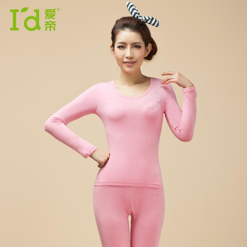 Комплект нижней одежды The i'd 9086100211