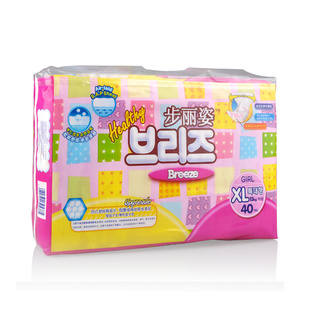 Korea erbao dry  Breeze Li Zi Jie diaper women diapers do not wet  urine of paper upgrade XL40