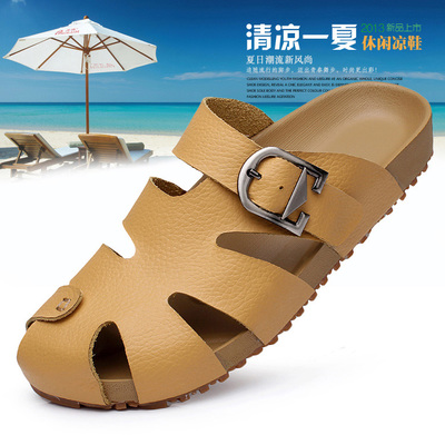 Fortune rabbit slippers male Korean Baotou personality really Pibo Ken beach sandals slippers summer trend leather slippers