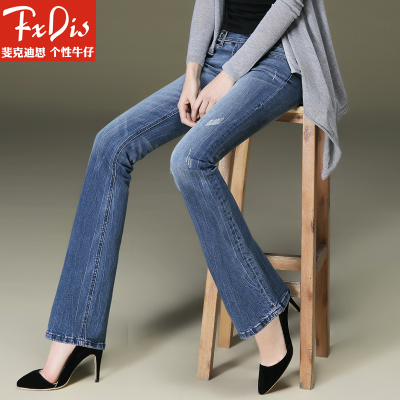 fxdis 2014 winter plus velvet jeans female was thin Weila Weila pants large size jeans female speaker