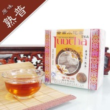 Export chang ling Ming Small tuo tea pu-erh tea, Ripe tea mini Tuo 30 entities have safeguard