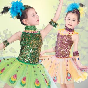 巴拉猫新款舞蹈裙表演服孔雀舞芭蕾舞民族舞蹈演出服(头饰另算)