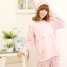 孕雅怡孕妇装 春秋装 韩版 孕妇哺乳套装家居服睡衣 产后月子服图片