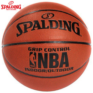 Primary butyl basketball  official flagship store control series game ball 80 percent PU indoor and outdoor common 74-221