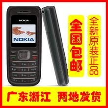 诺基亚 1208诺基亚2610学生老人手机工作备用特价便宜实用手机