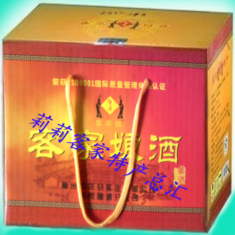 Guangdong Meizhou Hakka specialty Lung Hin Hakka mother liquor, wine and old wine 2 bottle gift boxed mother liquor