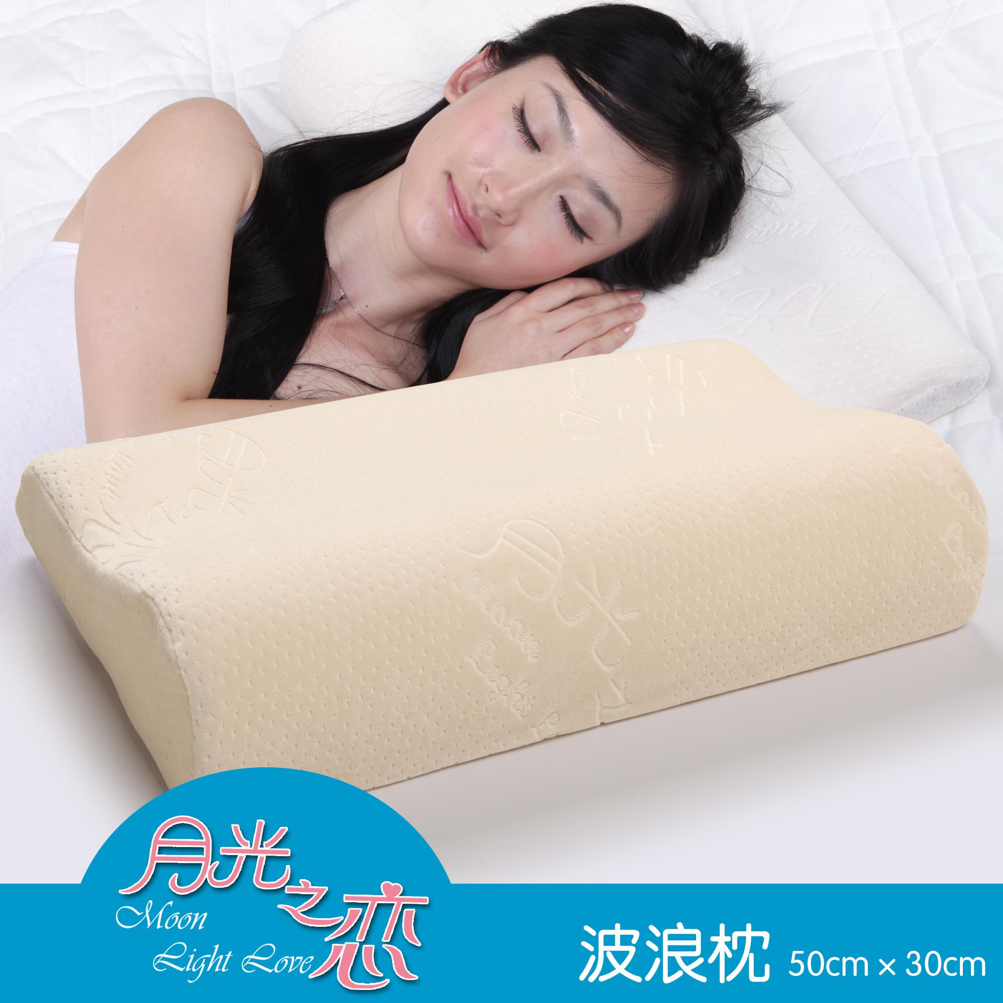 月光之恋 记忆枕慢回弹颈椎保健枕太空记忆枕头 枕芯护颈枕 枕头