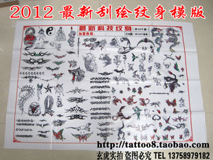 2012  newest version  one-time template temporary tattoo tattoo tattoo