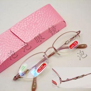 Очки для чтения Чтение очки очки моды Пресбиопия Пресбиопия усталость-устойчивость к УФ-Ms бренд высококачественных подлинных смолы линзы