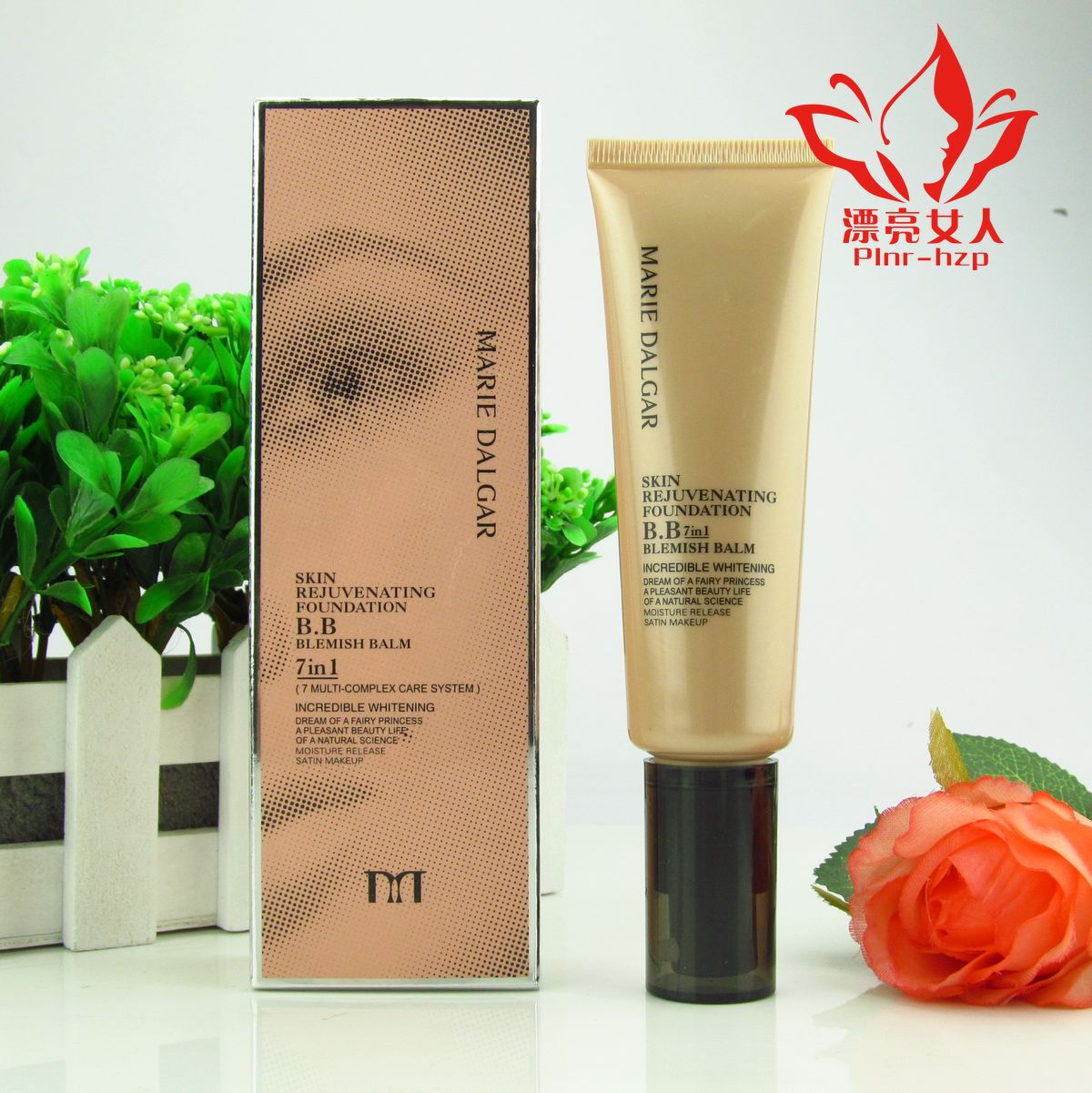 Counter genuine phone security Mary Dai Jia Huan Yan Xin 50ml nude skin BB cream color popular baby