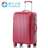 旅行之家的箱子使用三个月评价,旅行之家行李箱有实体店吗,使用报告