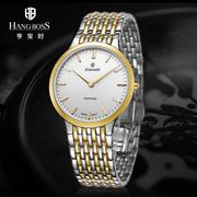瑞士钢表带男表 超薄时尚防水石英表 韩国情侣手表一对