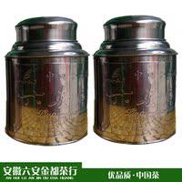 新茶六安瓜片茶叶绿茶铁桶装500克特价165元