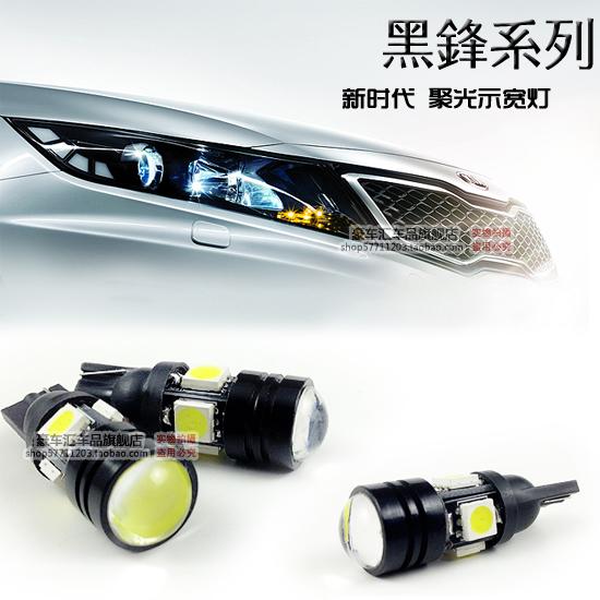 лампа 包邮 标致306 307 207 206  专用led带透镜示宽灯 高亮led灯
