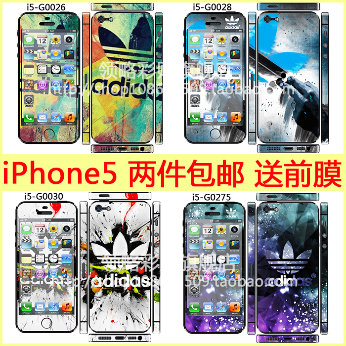 Apple защитная плёнка для iPad A taste of colored stickers Iphone5 Iphone5 Adidas для