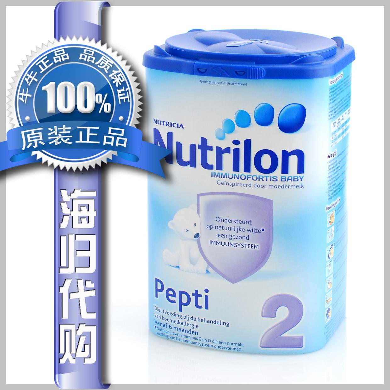 荷兰牛栏抗过敏牛奶蛋白低敏pepti2/二段深度水解试用纽康特转奶