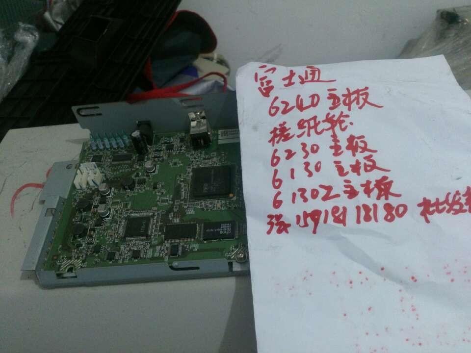 Комплектующие для сканеров Fujitsu  6130 6230 6240 6130Z