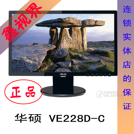 ЖК-монитор ASUS  VE228DR 21.5 LED VE228DE 22