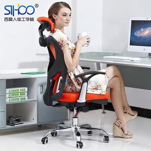 >西昊 电脑椅家用 办公椅 人体工学网椅 时尚转椅 座椅椅子 电脑椅