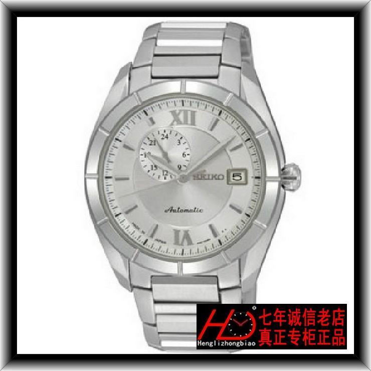 Часы Seiko SSA009J1