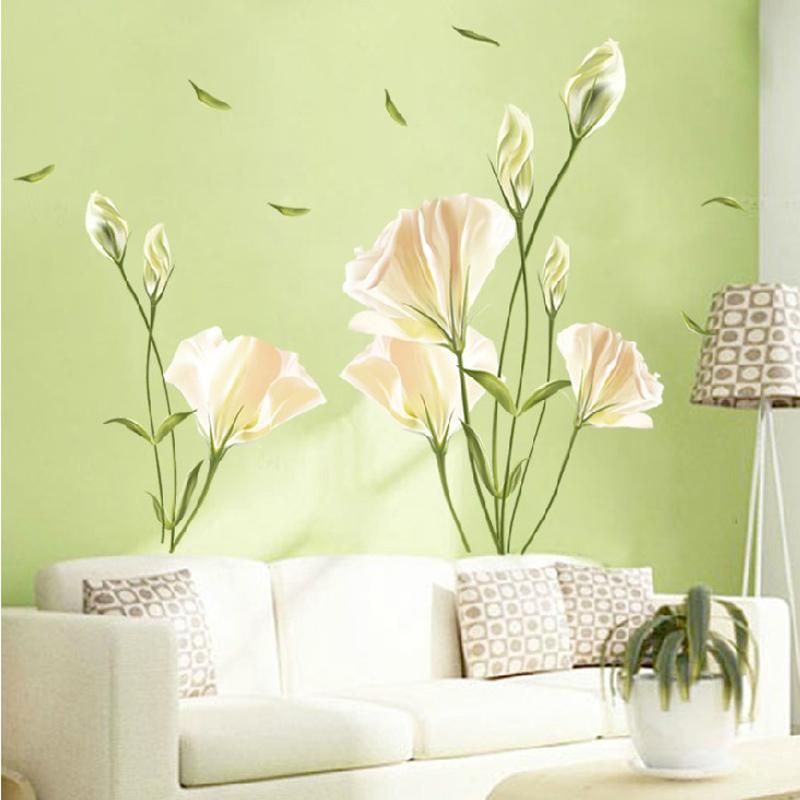 田园百合花可移除墙贴纸卧室温馨床头贴花客厅背景墙自粘墙纸贴画