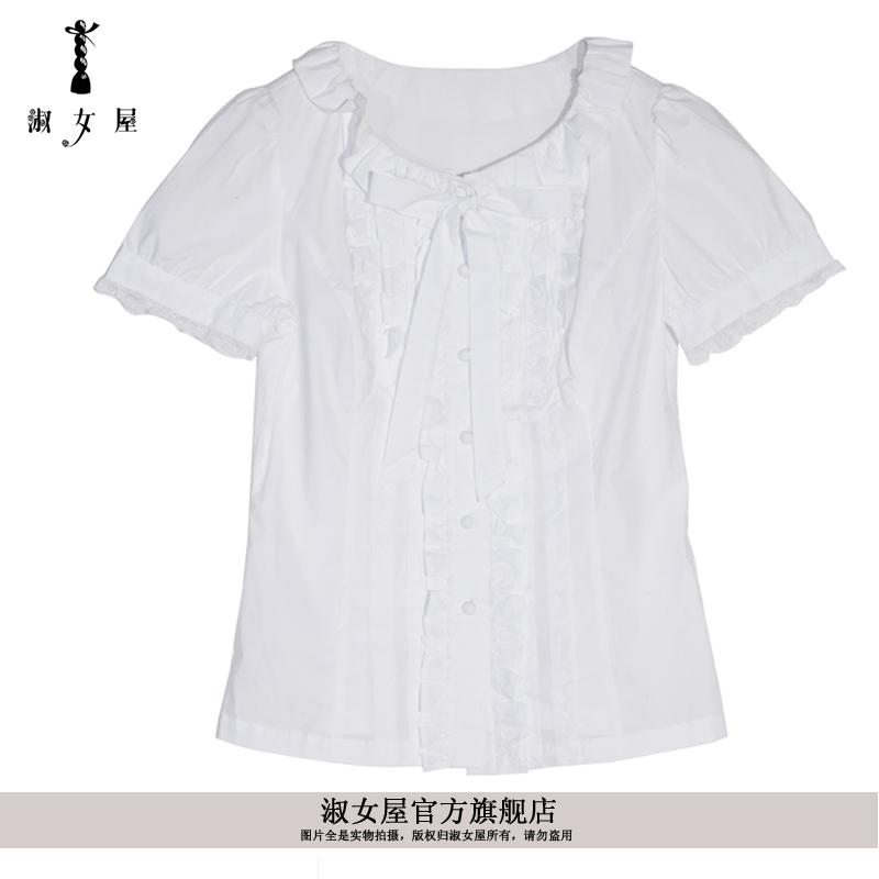 женская рубашка Lady house ffjiabh301 Casual Короткий рукав Однотонный цвет Оборка Закругленный вырез