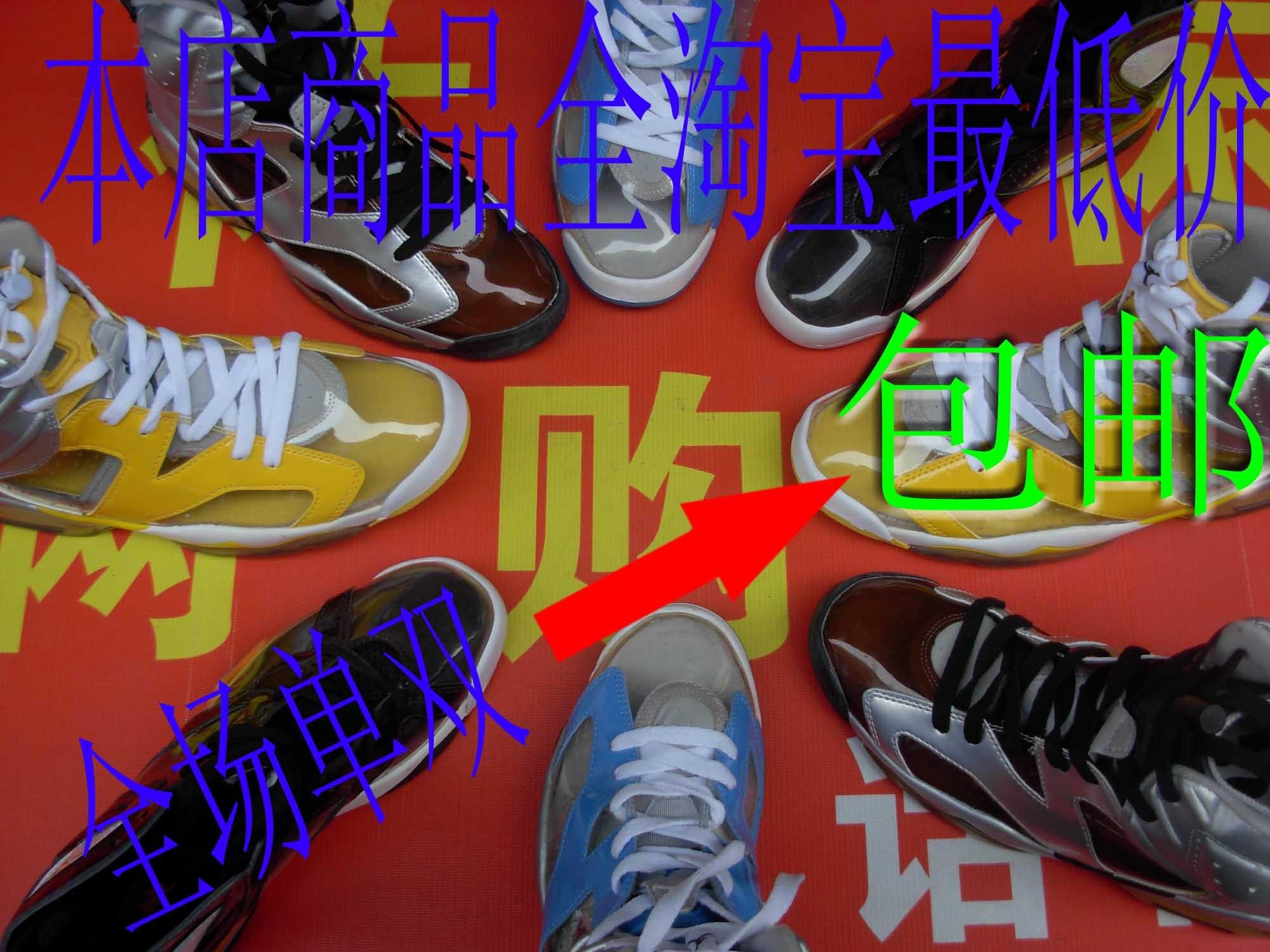 баскетбольные кроссовки Jordan 000608 Осень 2012 Для мужчин Другой материал
