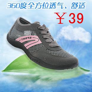 Спортивные сандалии DOUBLE STAR cfb166 Унисекс Весной 2012 года