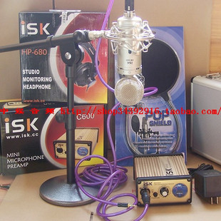 K-MIC Jinmaikeka Long-3.5MM gold-plated plug microphone - Sound audio cable microphone cable 2 m