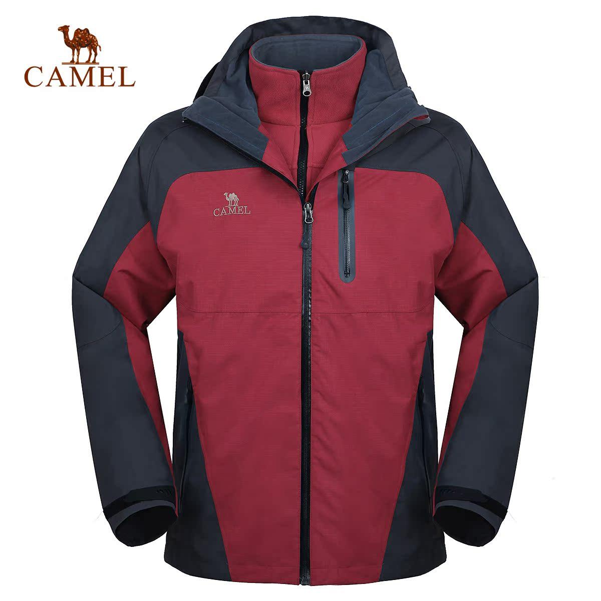 куртка 2f01230