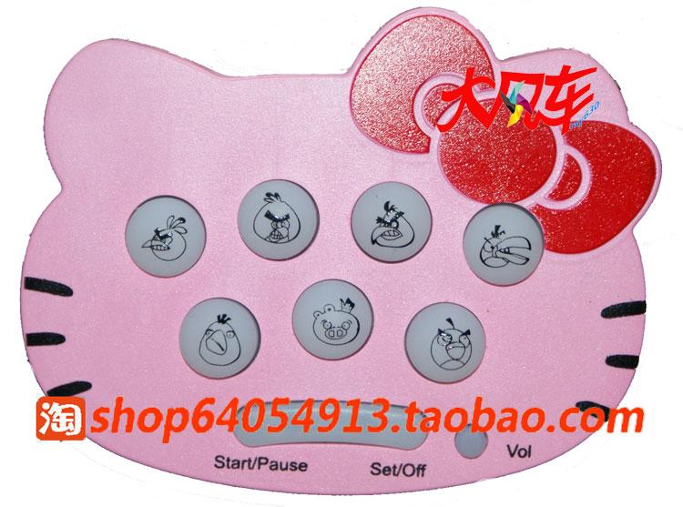 """Игра """"Ударь крота"""" 8-в-1 мини-удар игры брелок украшение украшения 216 Hello Kitty"""