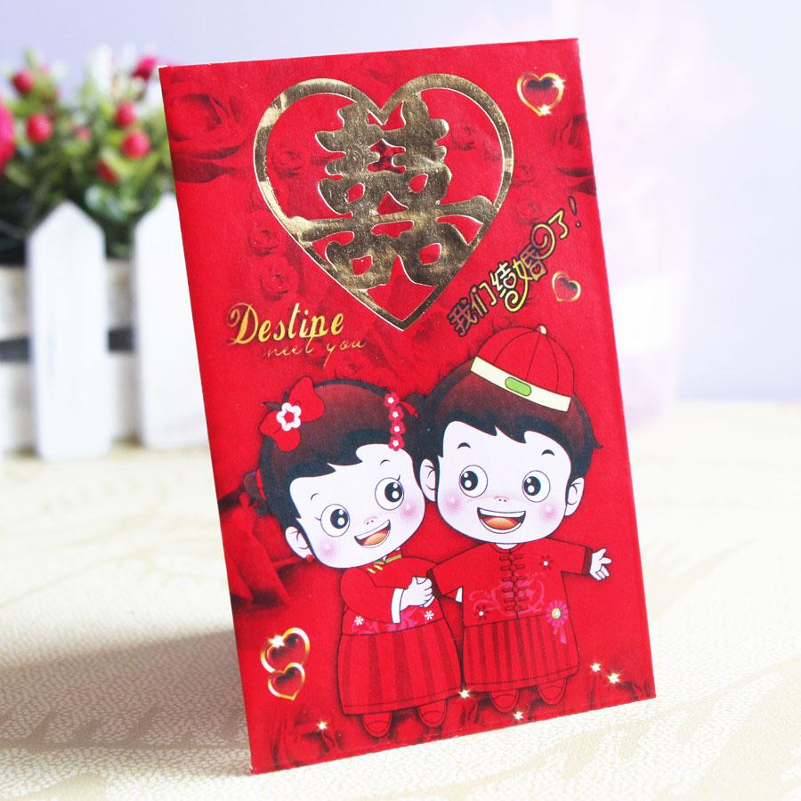 结婚用品 新娘包/红包/创意/个性/红包袋/利是封批发/小红包 婚礼