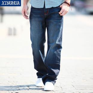 男装宽松牛仔裤男裤秋冬季款潮男士加肥加大码直筒长裤子