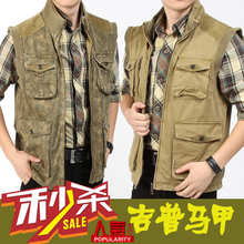 AFS JEEP AFS / JEEP spring loose version of the new men in the long rain clothes detachable cap multi-pocket jacket / 322
