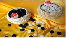 Шашки го народности ачаны Yunnan Yun