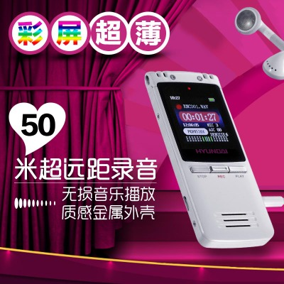 Hyundai color recorder HD telephoto A700R thin dual-core noise U-lossless MP3 player