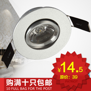 Ai Bang smallpox LED ceiling light 1W LED spot light full body lens wall lamps energy-saving lamp 99,601
