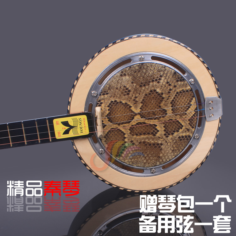 Цинцин Подлинное профессиональное выполнение houguan (круглая) Python Sanxian houguan, предпродажной альтернативные аккорды фортепиано