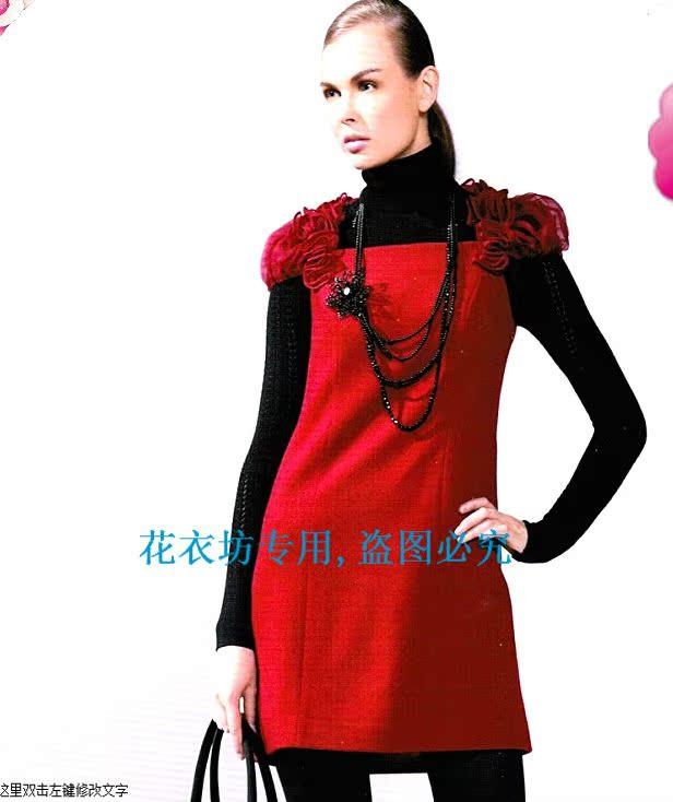 Женское платье Приобретение новых осень тонкий висит плечо платье 11 МЕ 504
