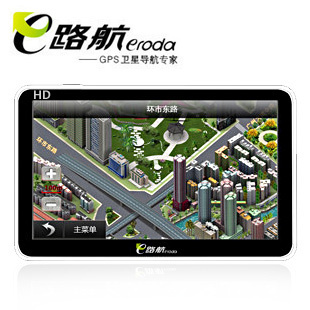 E road route X20 high bright 7-inch-screen 3D virtual 8G upgrade convenience vehicle GPS Navigator