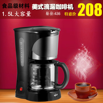 High Thai CM6632 steam drip coffee machine semi-automatic home coffee maker genuine mail