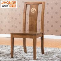 中格 现代中式简约实木餐椅 新中式实木餐桌椅组合6603餐椅