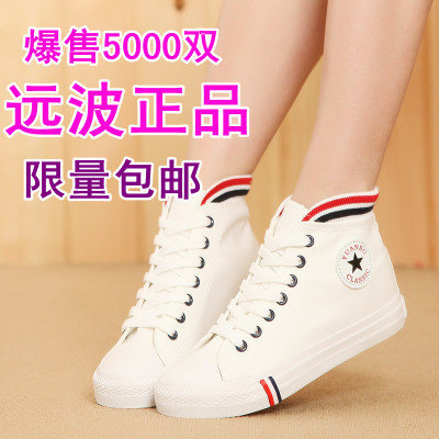 Far wave 2014 summer new Korean high-top canvas shoes tide shoes high shoes casual student shoes