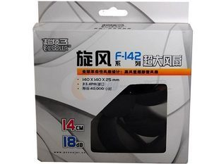 Overclocking three cyclone F-142 14CM ultra-quiet chassis power supply fan