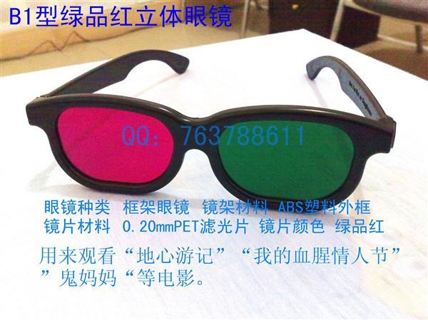3D очки HONGXIN  3D 3D 3d