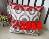 喜庆宝马雪尼尔布艺沙发巾抱枕套靠垫套各种规格可定做(不含芯)