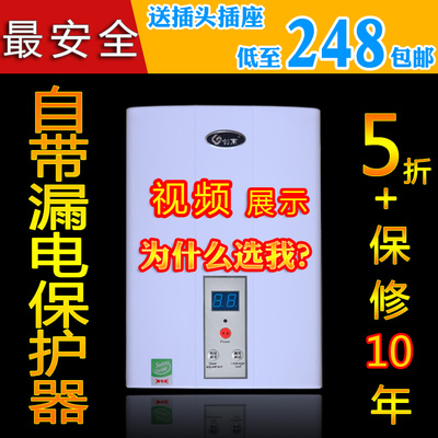 Free shipping record high that the water heater thermostat bath shower 6000W 3.5KW Fast heat Kitchen Po
